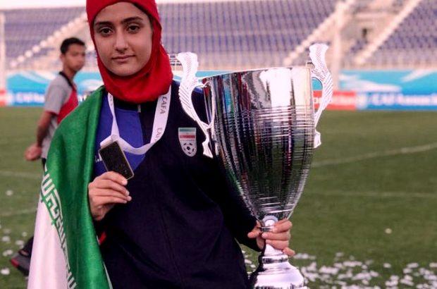آریانا جوزایی ستاره ۱۵ ساله جدید فوتبال ایران از شیراز : لذت پوشیدن لباس ملی قابل وصف نیست