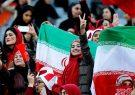 خیر مقدم آزادی پس از چهل سال برای بانوان ایران