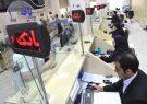 سازمان امور مالیاتی : حسابهای بانکی مشکوک بررسی شود