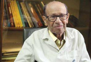 اسطوره اخلاق پزشکی ایران را بشناسید/ دکتر یلدا شب یلدا از دنیا رفت
