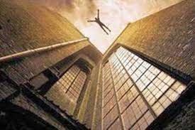 سقوط مرگبار از ساختمان