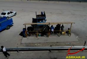 یک سایبان دربزرگراه، پایانه مسافربری دومین شهر فارس/ ویدئو
