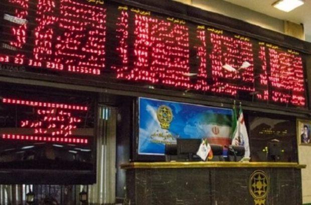 روند صعودی بازار بورس