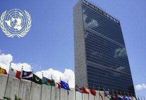 توقف حمایت مالی آمریکا از سازمان جهانی بهداشت