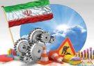 اقتصاد فارس قربانی سیاسی بازی