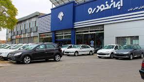 کرونا،پراید۱۰۰ میلیونی و بازدید نمایندگان مجلس  از ایران خودرو!