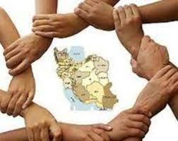 زمان آشتی ملی