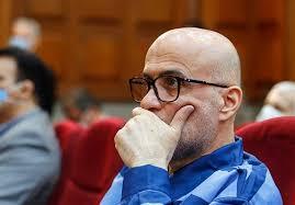 فرجام خیانت به عدالت ۳۱ سال حبس، صدها میلیارد ضبط اموال و جریمه